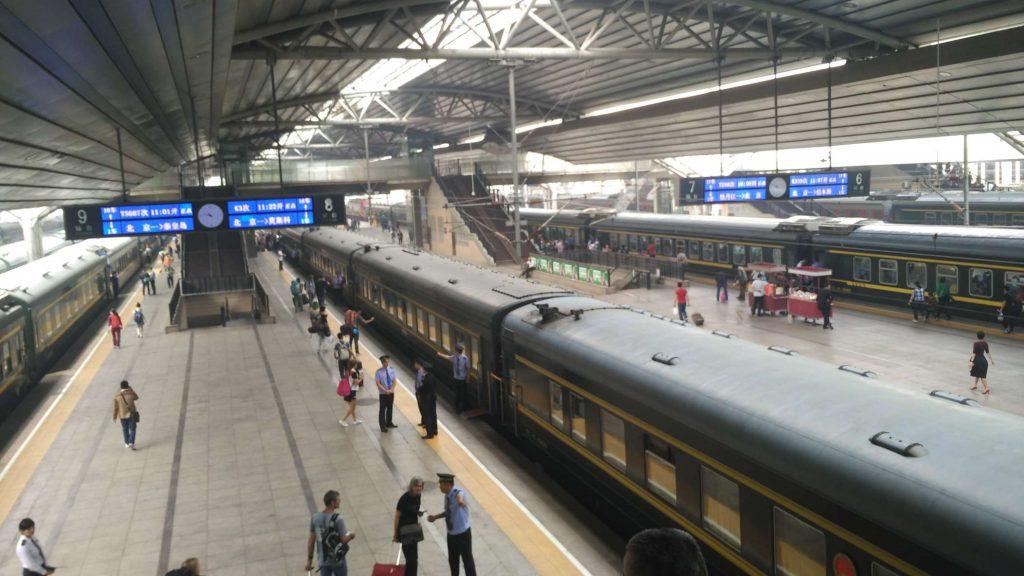 Boarding the train in Beijing