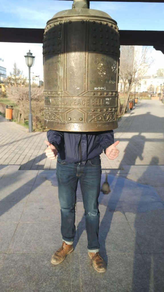 I'm pretty sure this isn't the World Peace Bell's intended purpose.