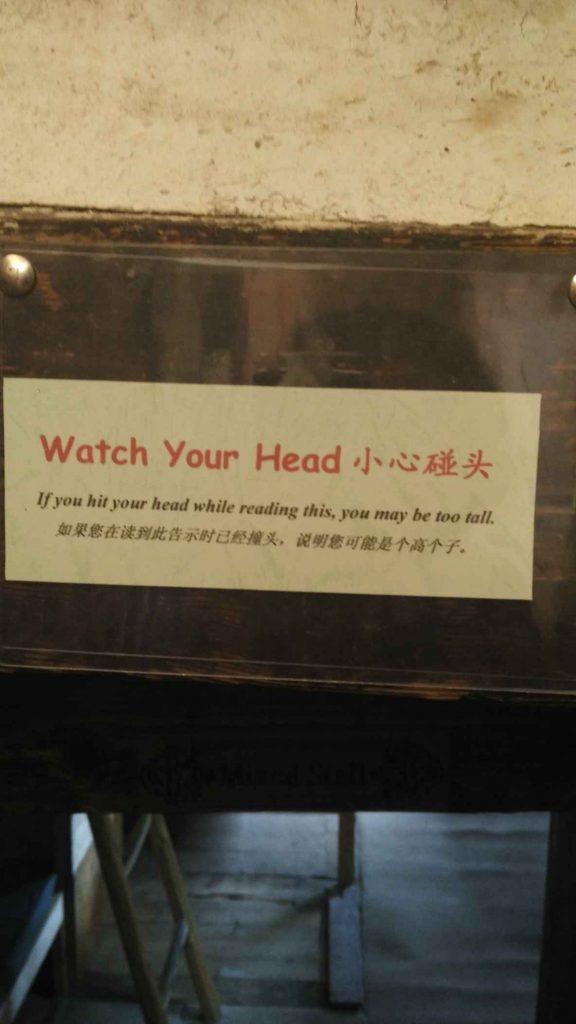 Hostel humour