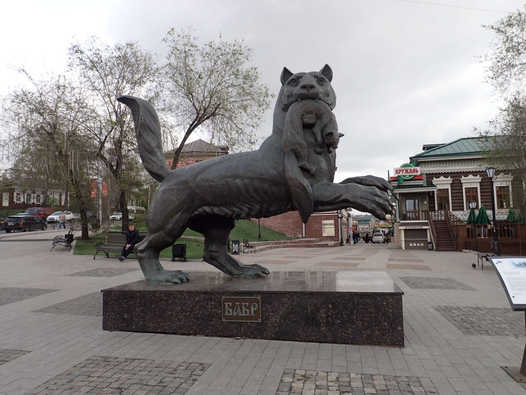 The symbol of the Irkutsk region – a babr holding a sable in its jaws. A babr is apparently a mythical beast with the head and body of a Siberian tiger and the tail and paws of a beaver. The more you know...
