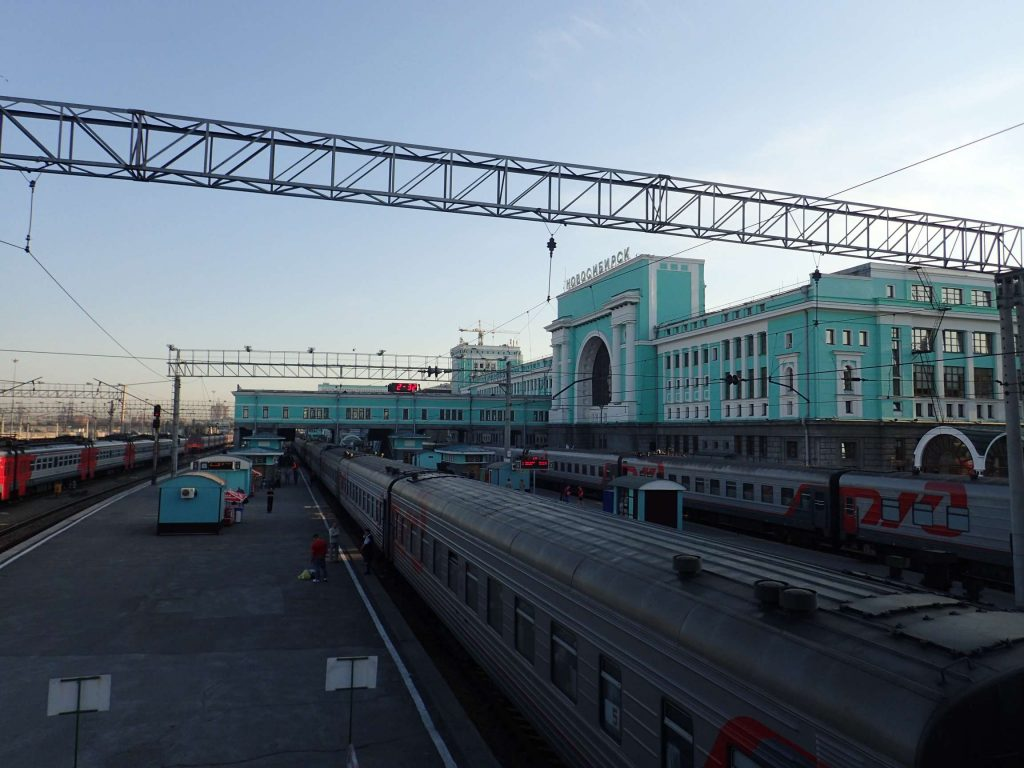 Novosibirsk station. Russia's 3rd largest city.