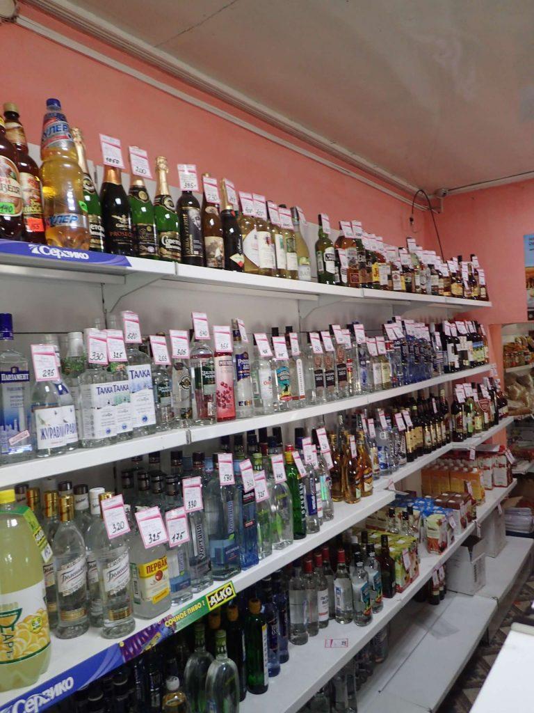 Found some alcohol!