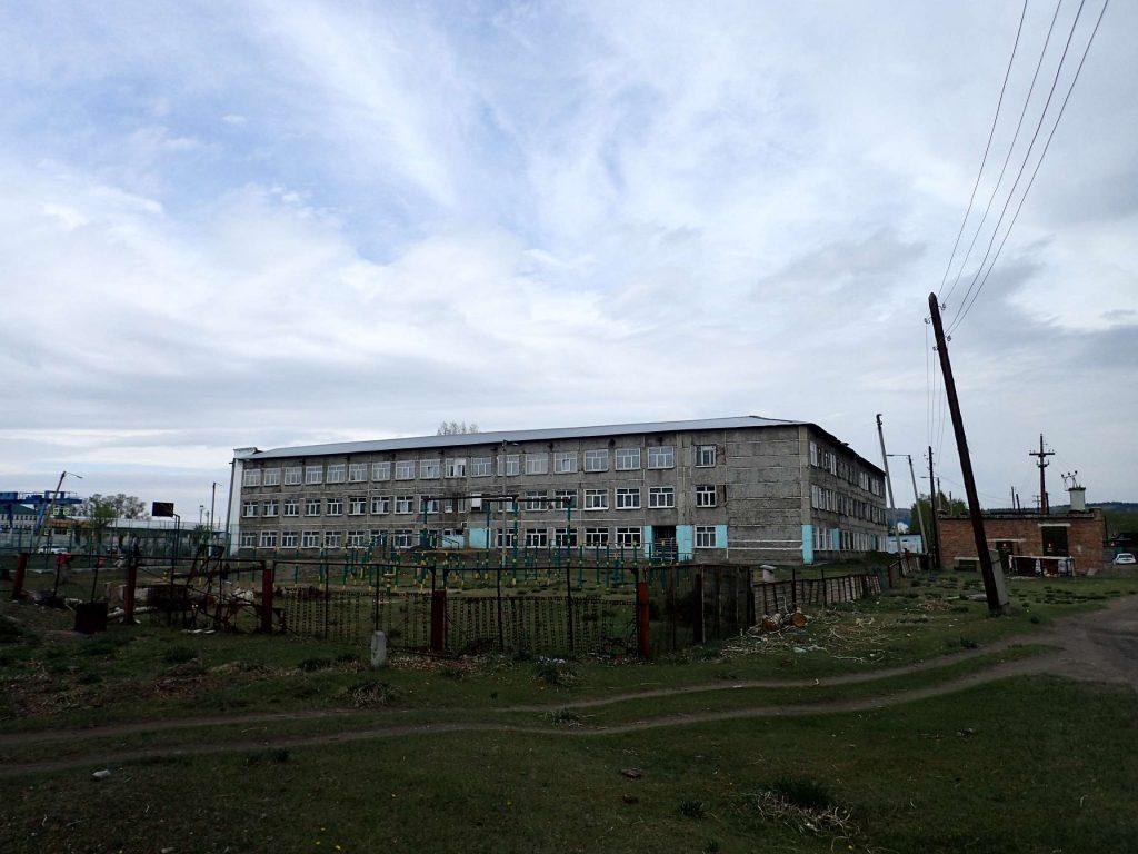 The local school/hospital/prison
