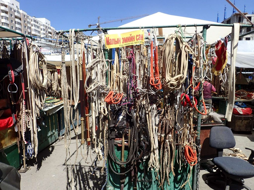 Horseriding tack – or a very repressed housewife