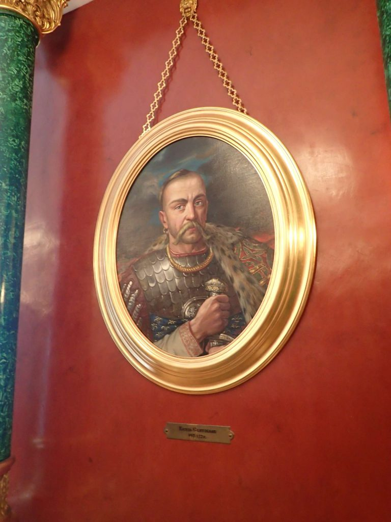 One of the first Tsars, around the early 1000s. He was Ukrainian, which explains the haircut