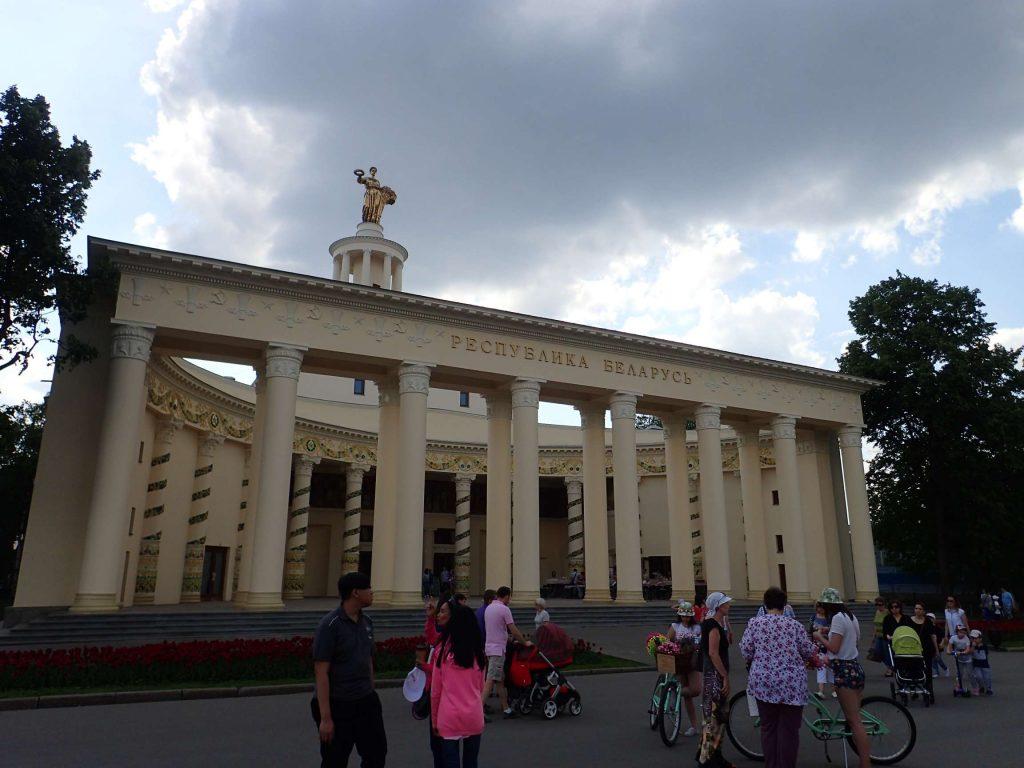 The building of 'Respublika Belarus'