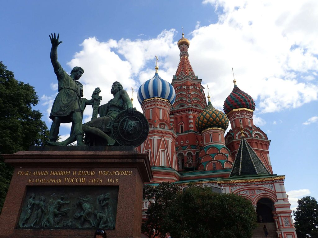 St Basil's cathedral in the daytime