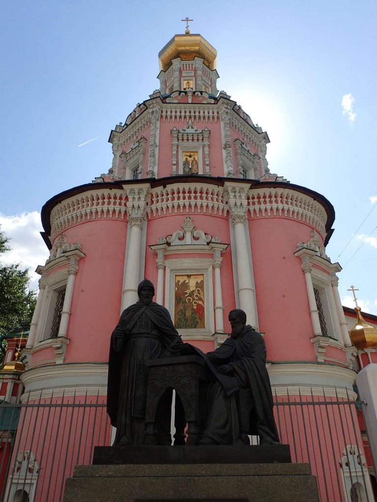 A particularly pink church