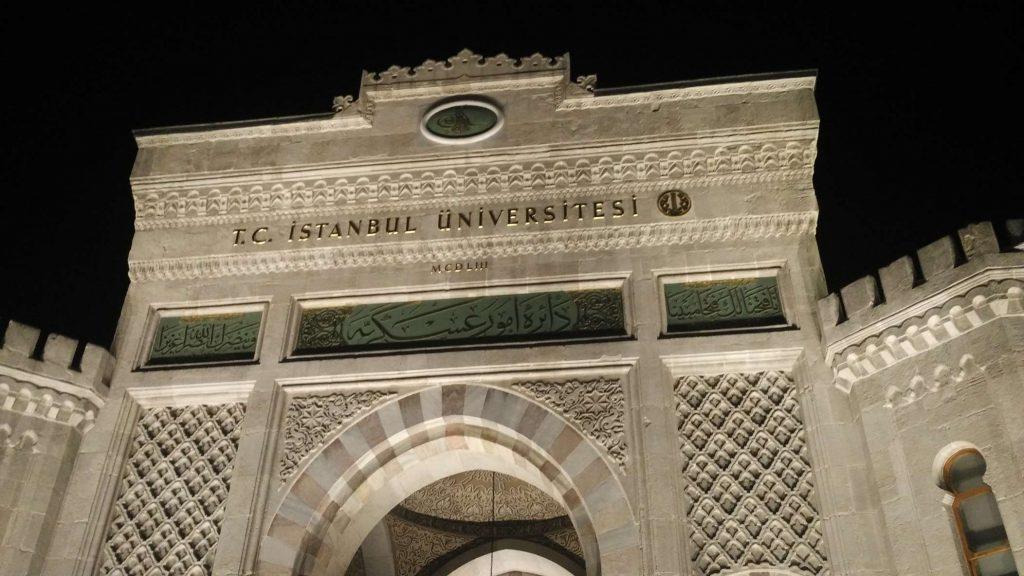 Istanbul Universitesi entrance
