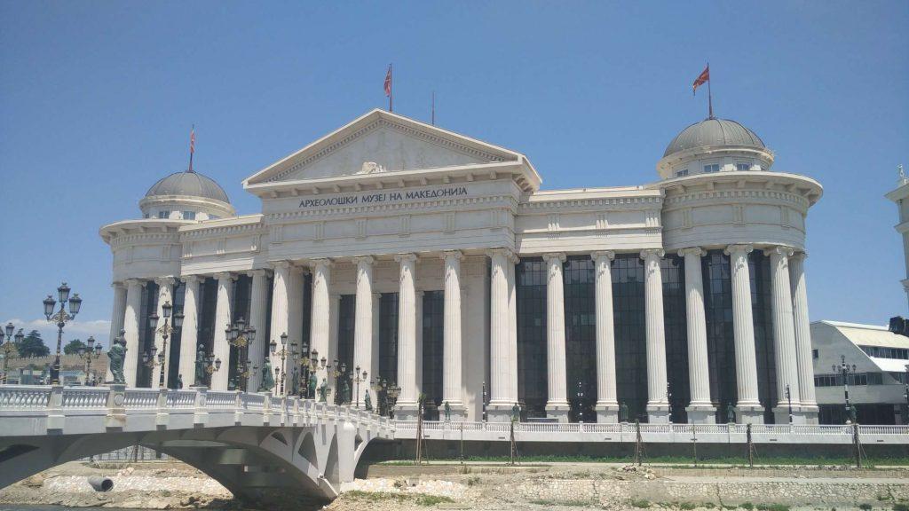 'Archaeology museum of Macedonia'